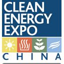 供应2015第三届中国国际分布式能源暨天然气发电装备展览会