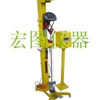 供应广东东莞,宏图仪器,头盔佩戴强度试验机 HT-6018-A