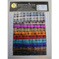 条纹特殊纹面料金属色皮革编织纹镭射幻彩格子纹方格花纹00235#
