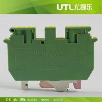 厂家直销UK接线端子 菲尼克斯接线端子 JUT1-50PE接地端子