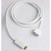 ipad to HDMI adapter 苹果高清线 视频线 HDMI线 IPAD镜像同步