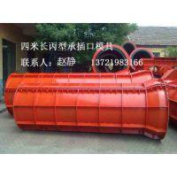 供应涵管制管机 排水管 水泥制管机
