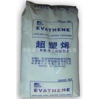 EVA/台湾聚合/UE632 透明级 发泡级 发泡鞋底用料