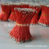 供应红色漆包线+OD0.35mm+250D,绝缘漆包线,浸锡漆包线
