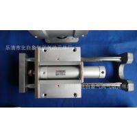 性能稳定耐用 高精度迷你型SMC导杆三轴气缸MGGMB40-150可定做
