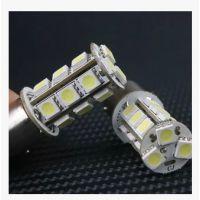 汽车LED S25-27SMD-5050 汽车倒车灯/转向灯/车尾灯 1157 1156