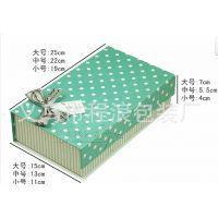 订制雪花点银卡纸盒 七彩雪花纸盒 雷射雪花纸盒 五件套纸盒定做