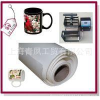 1.118*100cm 热升华烤杯纸快干型热升华转印纸  做陶瓷涂层杯必备