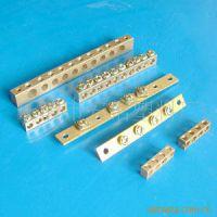 供应配电箱配件铜配件,接线端子,零地排
