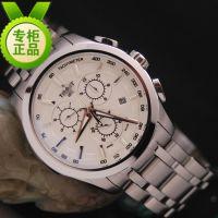 手表代理加盟瑞士男士手表 大表盘休闲不锈钢带表 防水机械手表