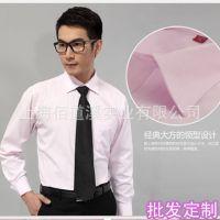 厂家批发订做男士白色粉色竖条纹商务衬衫通勤工作服男式休闲衬衫
