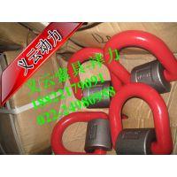 国产焊接D型环、模锻D型环、15t焊接D型环现货