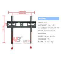 供应液晶彩电液晶电视机支架NBD2-F42寸电视挂架