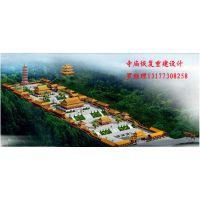 寺庙恢复重建设计,宗教寺庙设计、寺院维修设计