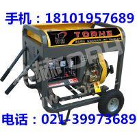 供应推车式190A柴油发电电焊两用机组,电启动工程施工应急发电电焊机