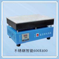中兴伟业600X400(智能)不锈钢电热板, SKML-3-4
