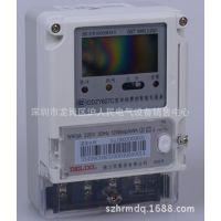 厂价供应DDZY607C型各规格系列 单相费控智能电能表