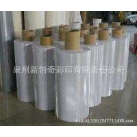 厂家直销窄幅交通布基晶彩格,晶格反光布路锥套PVC