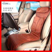 【翊山专利产品】2015新款汽车按摩坐垫//耐磨/透气/安全舒适/批发&采购 品质保证