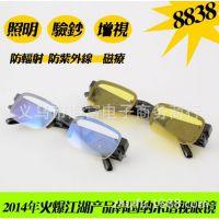 韩国正品老花镜 半框眼镜 江湖眼镜 验钞眼睛 平光镜 厂家直销