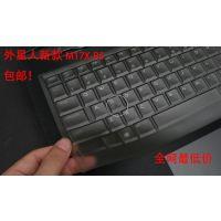 戴尔外星人键盘贴膜Alienware M17XR5  M18XR3 纳米银键盘膜