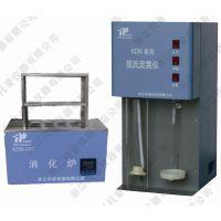 浙江托普   凯氏定氮仪(含消化炉) KDN-08C