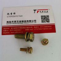 供应高品质组合螺丝 组合螺钉 三组合螺丝