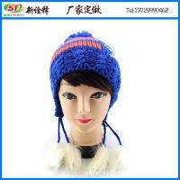 外贸出口 韩版秋冬户外保暖帽 情侣护耳针织帽 条纹星星套头帽