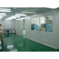 实验室装修工程 净化工程