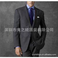 供应男式西服套装厂家 高档西装 商务休闲西装 可定做