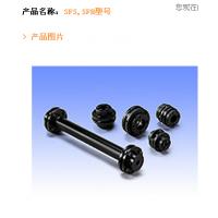 三木联轴器SFS/SFH-S/W/G型号联轴器 天津铁木森商贸天津特约经销