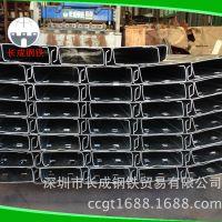 批量定做价格优惠 12*2.5 C槽钢 z型钢 热镀锌 深圳不锈钢槽钢