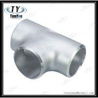 宝鸡厂家专业供应钛管件钛三通 钛四通价格