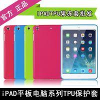 iPADMINI2果冻套 手机保护套 iPAD迷你3 平板保护套批发