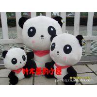 特价国宝大熊猫公仔 坐姿熊猫毛绒玩具  生日情人节礼物大号1米