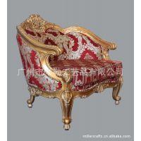 欧式镂空雕花沙发组合 多色可选 可改色换布 酒店会所售楼处大堂