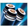 供应低烟无卤阻燃电缆 WDZA-YJV22 3*16 1 环保电缆
