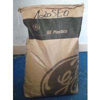 供应原厂原包 PBT基础创新塑料(美国)VAC3001价格