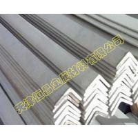 哈尔滨不锈钢角钢批发304角铁价格化工设备用不锈钢角钢规格100*100 316l钢板厂家