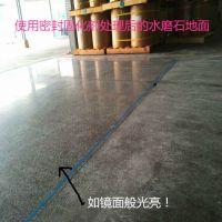 高埗厂房水磨石上地坪漆烂了,中堂水磨石如何翻新抛光