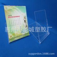 供应5.5英寸月历盒厂家 吸塑盒厂家 PVC透明胶盒 台历盒