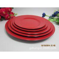 耐高温密胺餐具红黑A5平圆盘仿瓷红黑菜盘塑料盘快餐盘餐馆专用