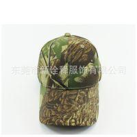 我是特种兵帽子 户外军迷棒球帽 迷彩等多色 厂家直销