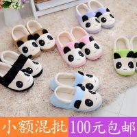 0拖鞋可爱萌物熊猫鞋家居情侣棉拖 鞋室内防滑地板男女 毛绒棉鞋