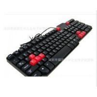 键盘 多媒体游戏键盘 USB网吧键盘 forev keyboard  多媒体键盘