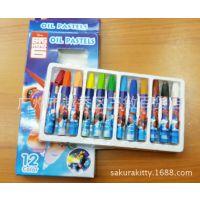 迪士尼冰超能陆战队六英雄12色蜡笔无毒可水洗油画炫彩棒手工画笔