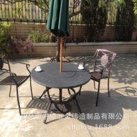 时尚休闲桌 户外铸铝休闲桌椅 户外餐桌椅 折叠户外休闲桌 休闲桌
