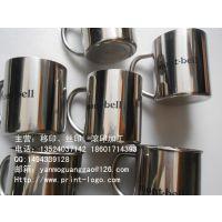 松江九亭工厂供应金属水杯logo1-8色丝印