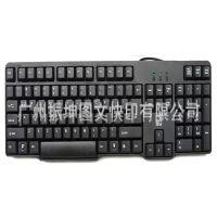 原装正品追光豹Q8键盘批发 PS2电脑键盘批发 防水键盘 混批特价
