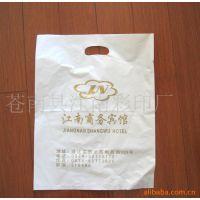 供应塑料袋